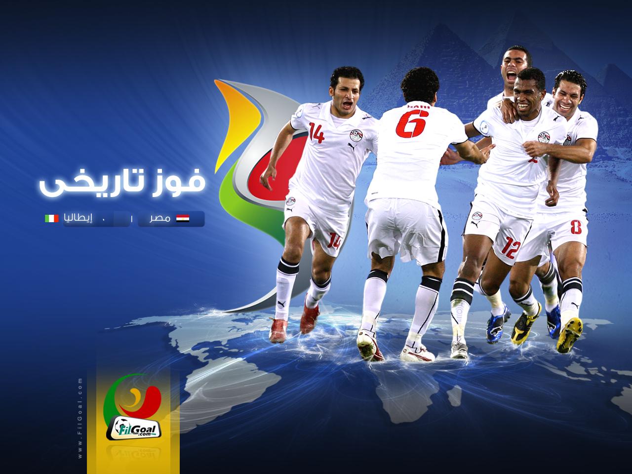 Egypt vs Italy